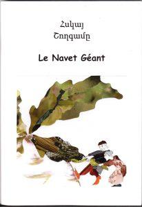 premiere-page-de-mon-livre-de-conte-le-navet-geant-en-bilingue